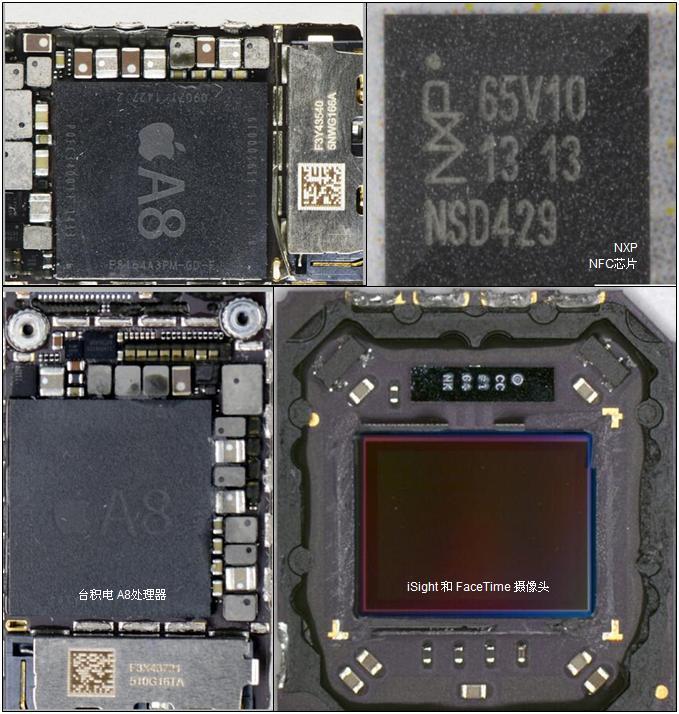iPhone 6 内部芯片揭秘 - STAR - 电子元器件
