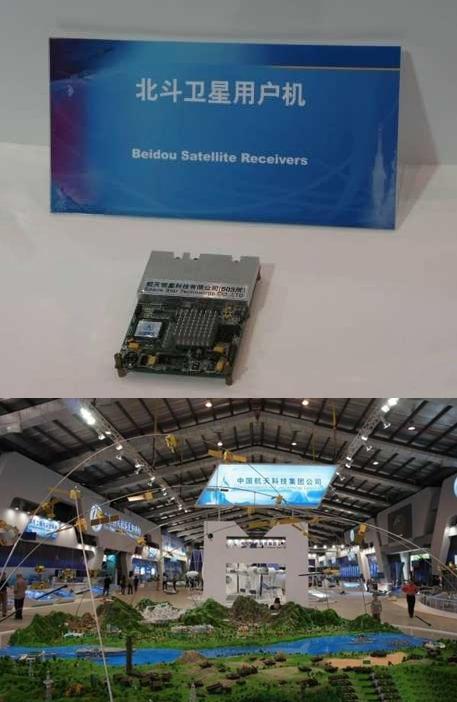 中国发布世界首款定位芯片,精度毫米级 - STAR - 电子元器件