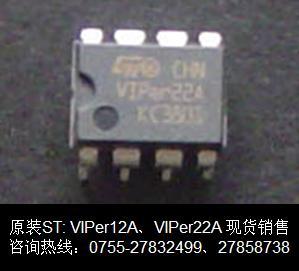 在这些特性之中,驱动viper22a控制电路的vdd电压范围宽广,适应